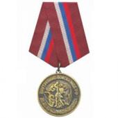 Медаль Внутренние войска МВД РФ металл