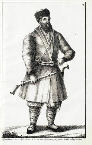 Хоперский казачий полк: костюм и вооружение XVIII-XIX вв.