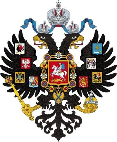 Приказ по Военному Ведомству 305 от 13.11.1892 г.