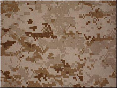 Desert Digital камуфляж