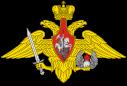 Medium emblem of the Воздушно-десантные войска Российской Федерации.svg