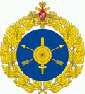 Большая эмблема Ракетных войск стратегического назначения России.png