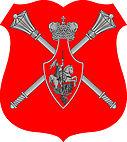 Средняя эмблема Аппарата МО РФ.jpeg