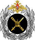 Большая эмблема ГШ РФ.jpg