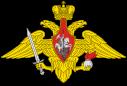 Medium emblem of the Сухопутные войска Российской Федерации.svg