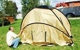 Затем края тента Четырехместная кемпинговая палатка с двумя спальнями и тамбуром посередине. Alexika Indiana 4