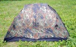 Застегнуть все молнии и растянуть оттяжки Легкая однослойная палатка Tengu MARK 19T