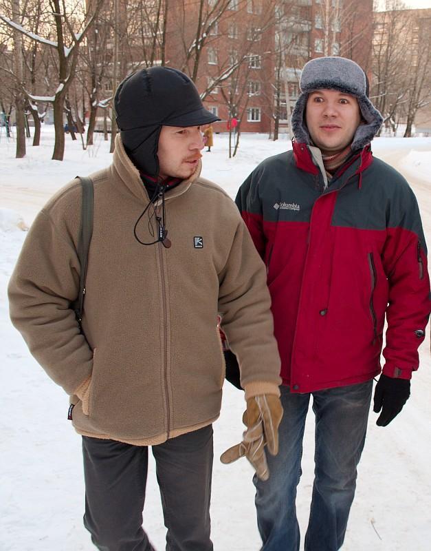 в городских условиях Куртка Баск GUDZON