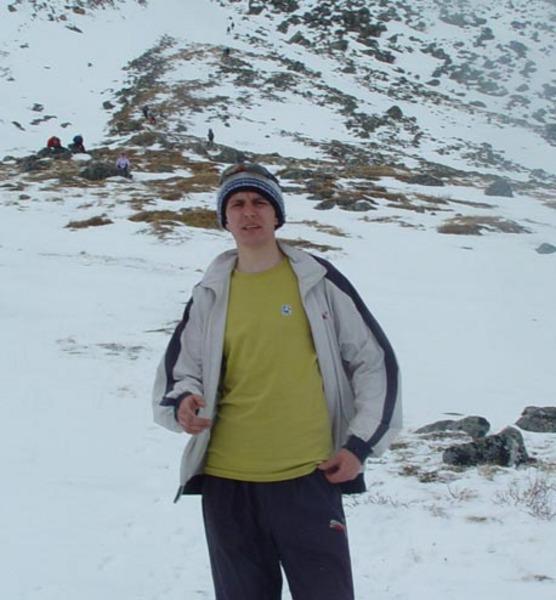 Это я в Восточных Саянах Футболка Баск GREENWICH - J