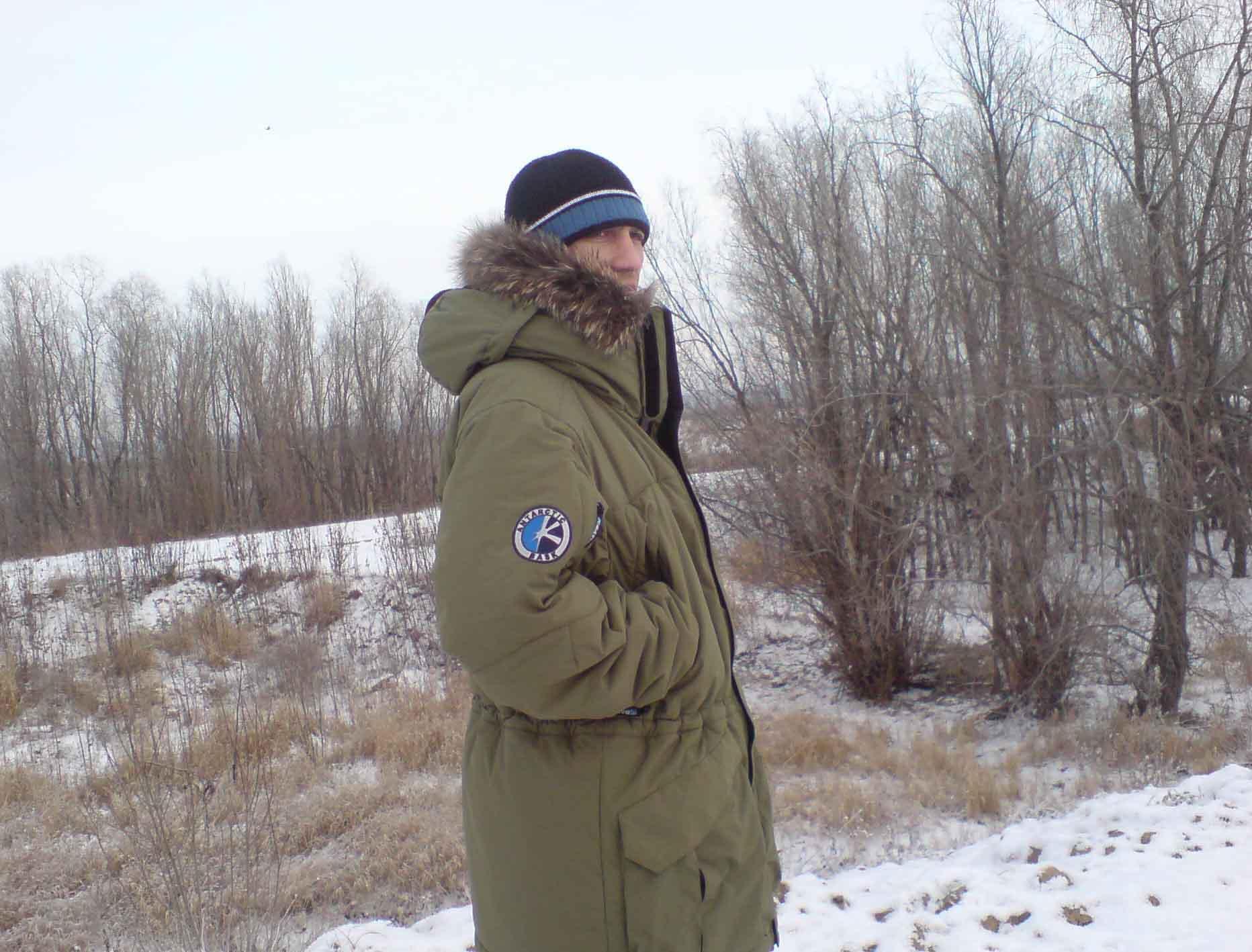 без названия Куртка Баск ANTARCTIC