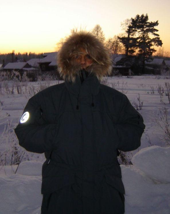 Рождественский вечер Куртка Баск ANTARCTIC