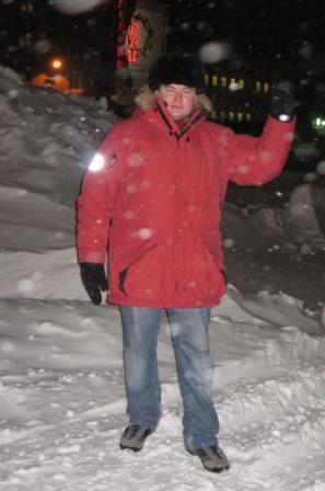 Баск Antarktic Куртка Баск ANTARCTIC