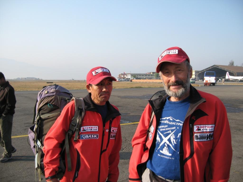 экспедиция Эверест 2009 Куртка Баск PANZER V3