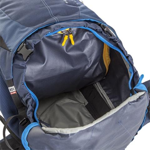 Перегородка между нижним и верхним отделение легко убирается - Трекинговый туристический рюкзак для продолжительных походов Yukon 70