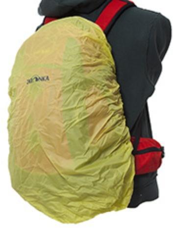 В комплекте - яркий дождевой чехол - Универсальный рюкзак широкого применения Husky Bag cub