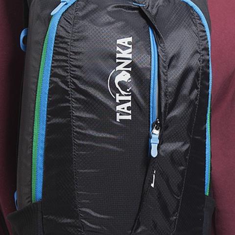 Карман на молнии в лицевой части рюкзака - Легкий рюкзак для бега или велоспорта Baix 10