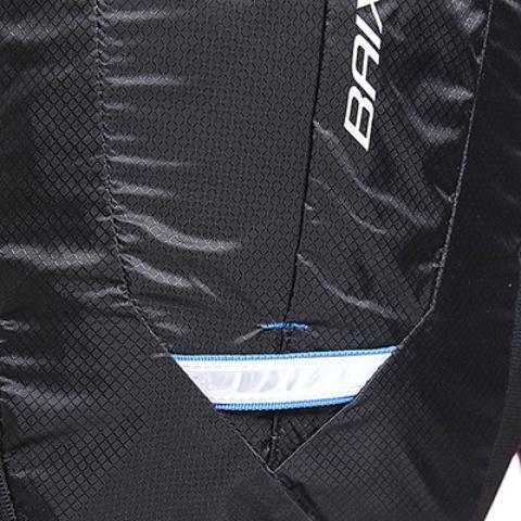 Светоотражающая полоска для безопасности на дорогах - Легкий рюкзак для бега или велоспорта Baix 10