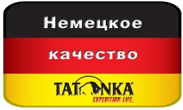 Высочайшее качество: 20 лет опыта производства рюкзаков - Универсальный трекинговый туристический рюкзак среднего объема Tamas 70 black