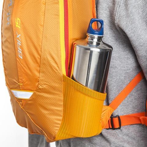 Боковые сечтатые карманы - Легкий рюкзак для бега или велоспорта Baix 15