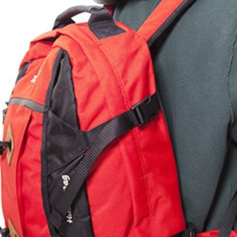 Боковые утягивающиеся стропы регулируют объем - Универсальный рюкзак широкого применения Husky Bag cub