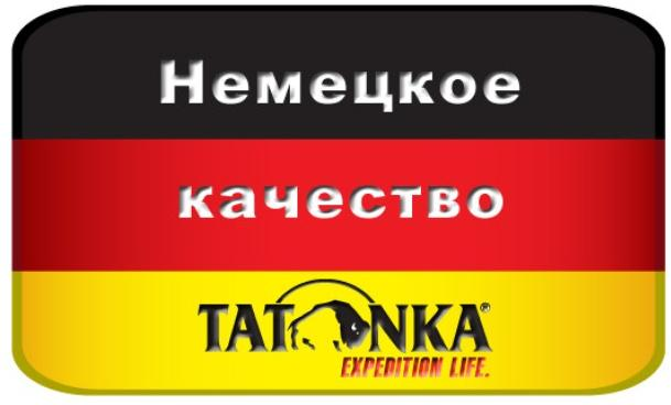 Немецкое качество: более 20 лет опыта производства рюкзаков - Женский трекинговый туристический рюкзак Isis 50 black