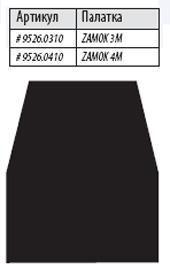 Дно под тамбур палатки Zamok 4M Ground Sheet Zamok 4M 9526.0410