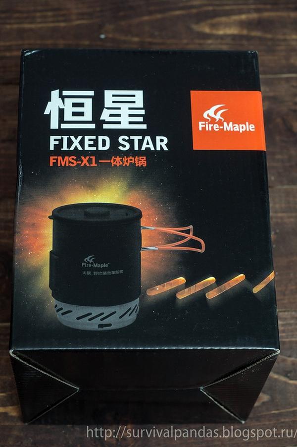 STAR FMS-X1