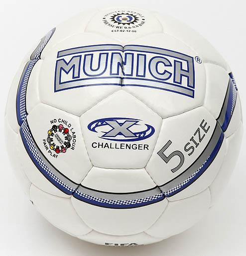 Мяч футбольный MUNICH CHALLENGER №5 5W-23685