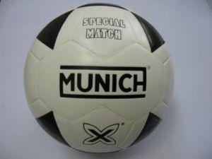 Мяч футбольный MUNICH WELD №5 WHITE 002407