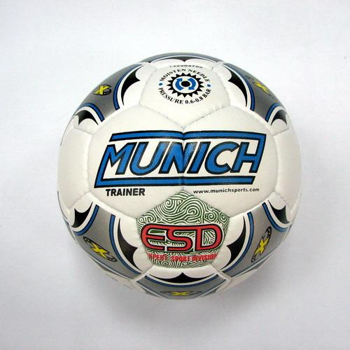 Мяч для футзала FIFA MUNICH TRAINER 62W-23760