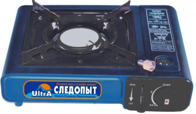 Газовая плита Следопыт Ultra,керам.(с переходником)