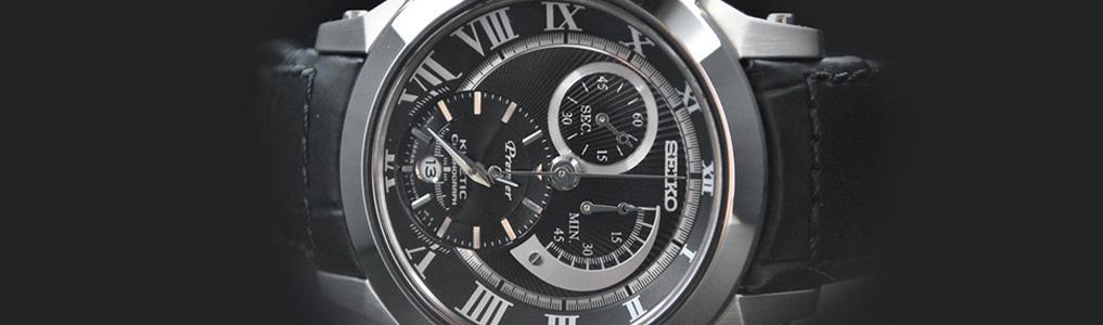Японские часы Seiko 3