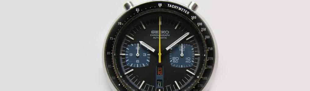 Японские часы Seiko 4