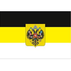 Флаг Имперский с гербом
