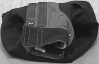 укладка куртки