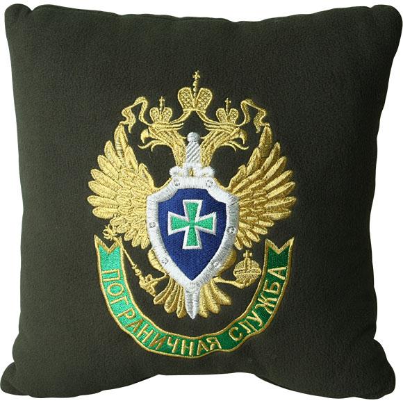 Подушка сувенирная Пограничная Служба вышитая
