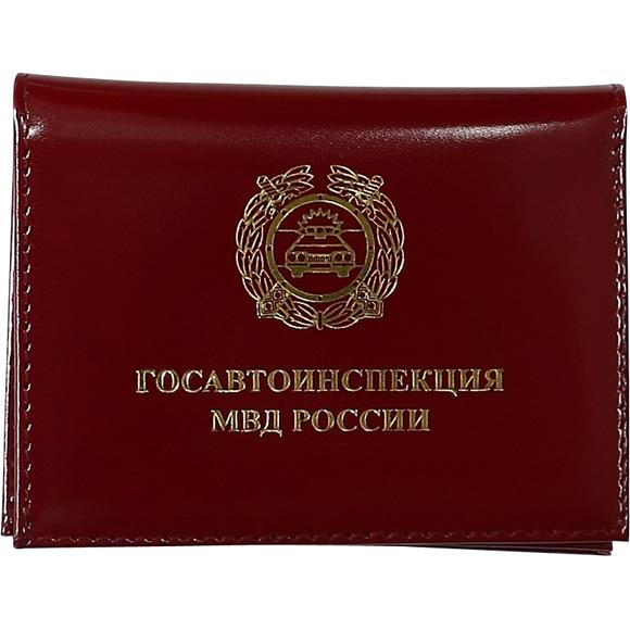 Обложка Госавтоинспекция МВД России с металлической эмблемой кож