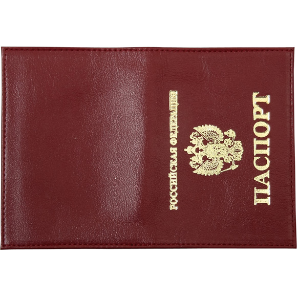 Обложка на паспорт в ассортименте кожа