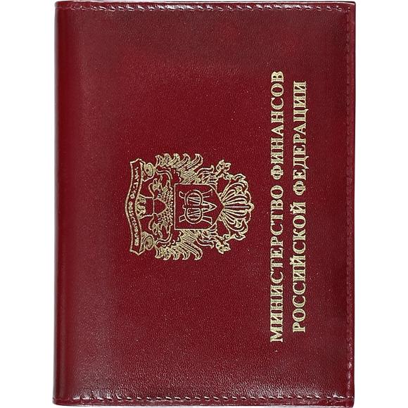 Обложка Авто Министерство финансов РФ кожа