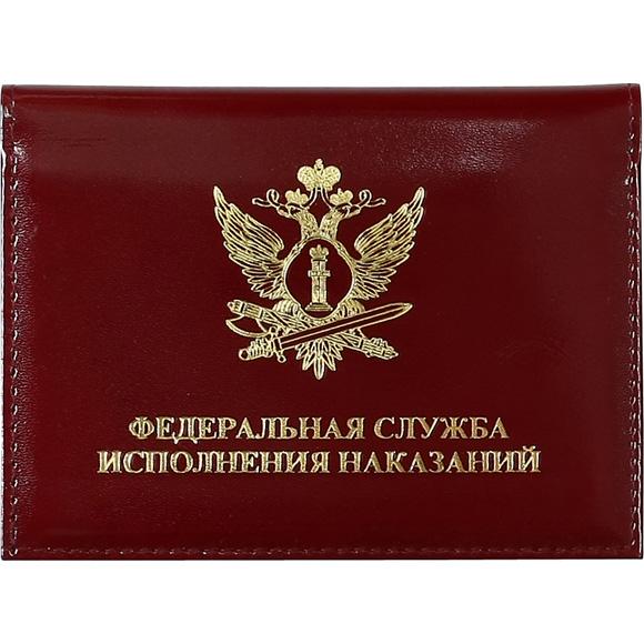 Обложка Авто Федеральная служба исполнения наказаний с металлической эмблемой кожа