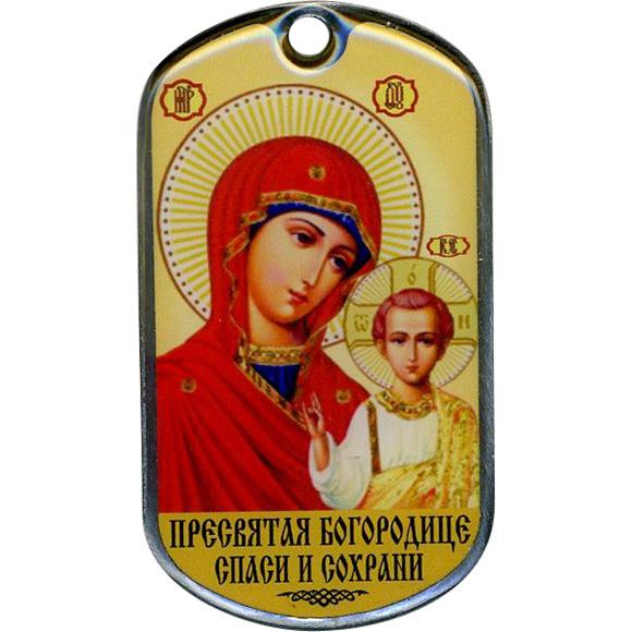 Жетон ос 0002 Пресвятая Богородица металл