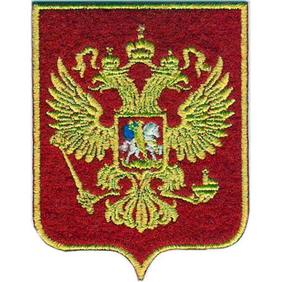 Термонаклейка -0461.4 Герб России малый вышивка