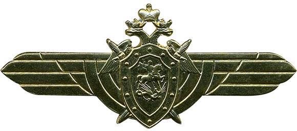 Эмблема Следственный комитет на тулью металл