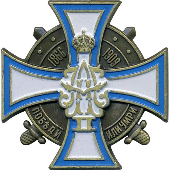 Магнит об окончании Казанского военного училища металл