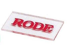 скребок пластик RODE 2015-16 AR68 155*70*4 мм