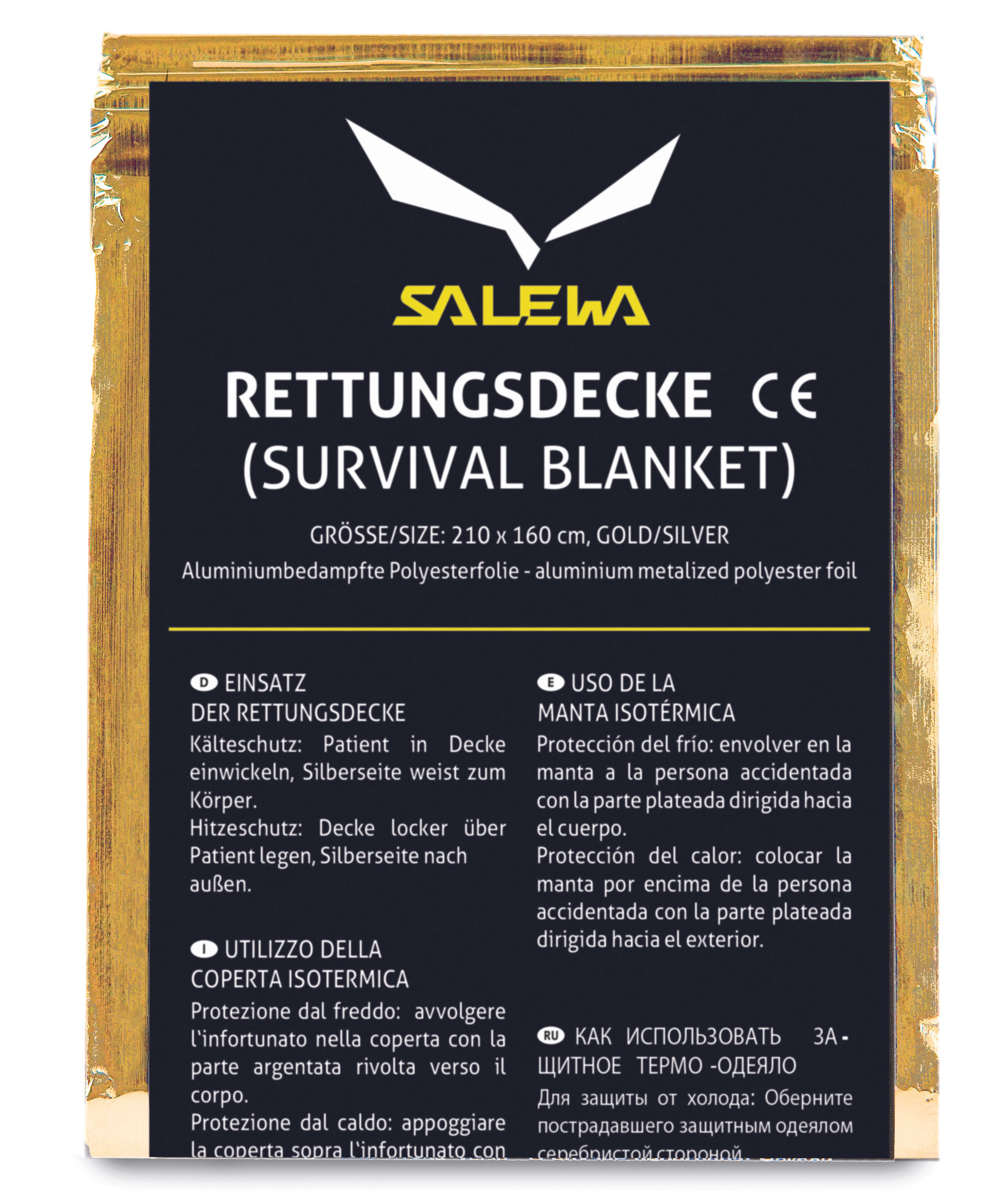 Одеяло спасательное Salewa 2015 First Aid & Bivibag RESCUE BLANKET GOLD/SILVER /