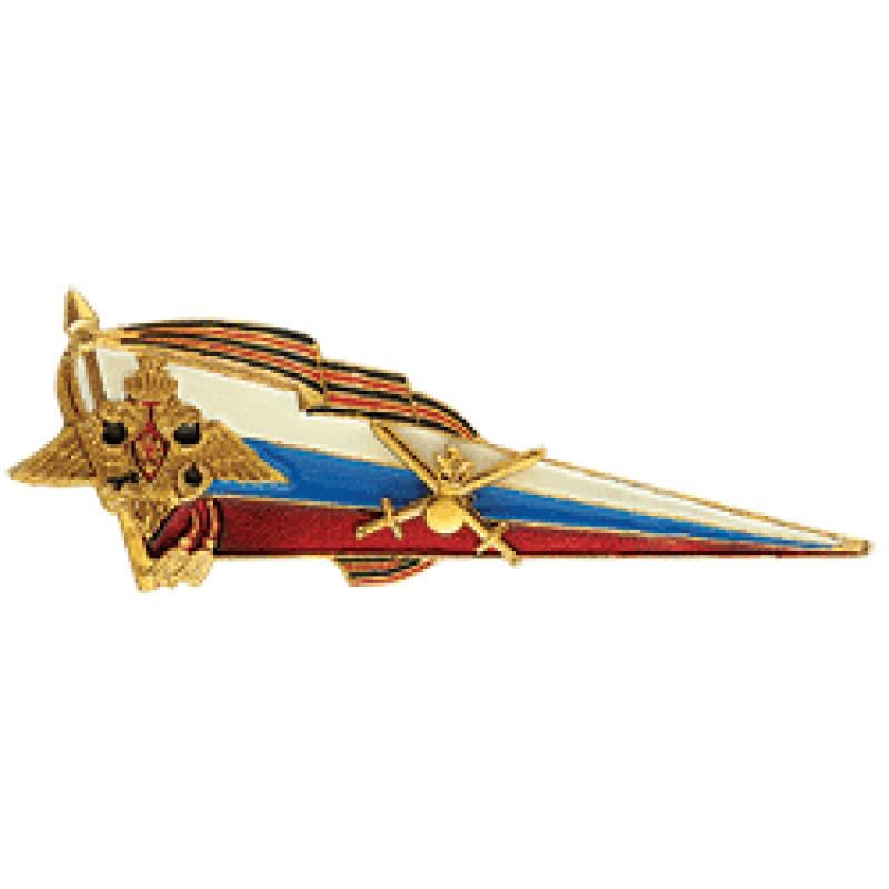 Знак на берет Флаг РФ гвардейский для ВС металл
