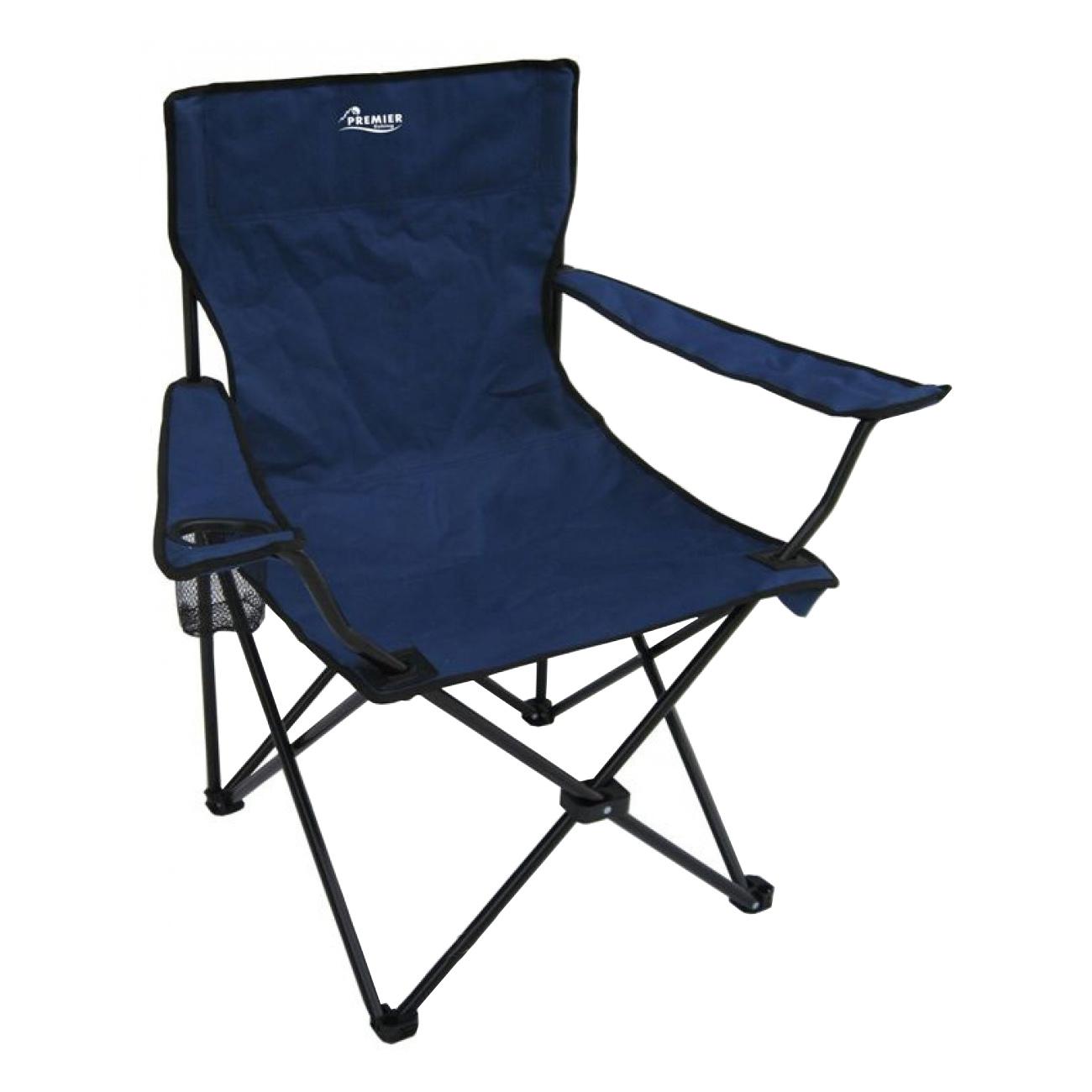 Кресло складное PREMIER PR-242