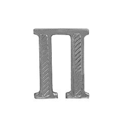 Литера П полевая металл