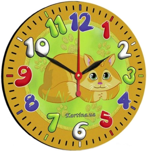 New Time 67